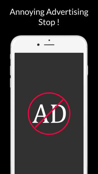 Stop AD : block advertising, privacy tracking, Pop-up banner, malware domains! antivirus malware protection