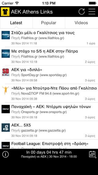 AEK Athens Links for AEK Athens F.C. athens culture