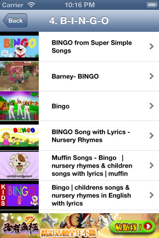 Phonics Baby Songs