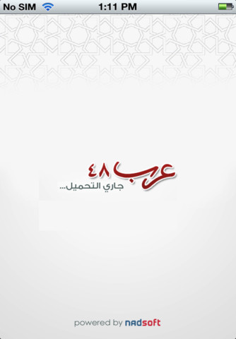 Arab48