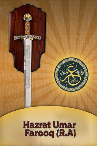 Hazrat Umar (R.A) 1.0 App for iPad, iPhone - Education - app by Cyber
