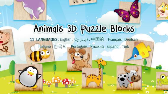 Animals 3D Puzzle Blocks 4 Preschool Kids & Children HD - early development of matching, tactile, fine motor and cognitive skills preschool children development