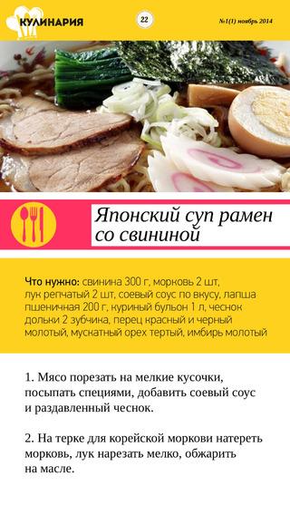 Рецепты кухни народов мира с пошагово