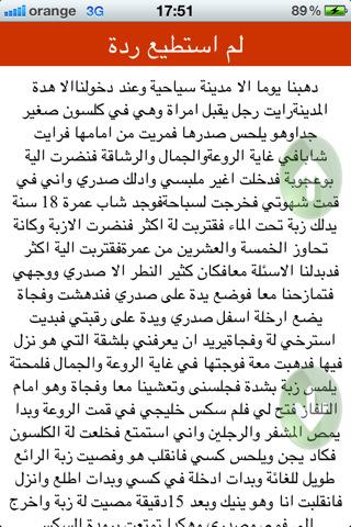 فى الحاره(قصص سكس عربى شواذ ...