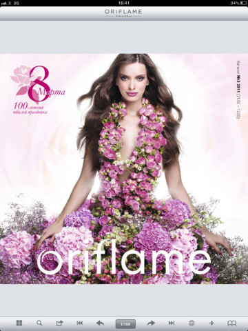 Oriflame Catalogue for iPad 1.4