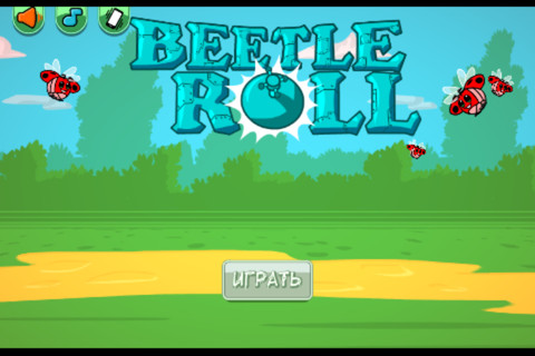 Beetle Roll Free