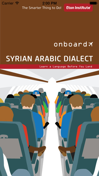 Onboard Syrian Arabic Dialect syrian crisis