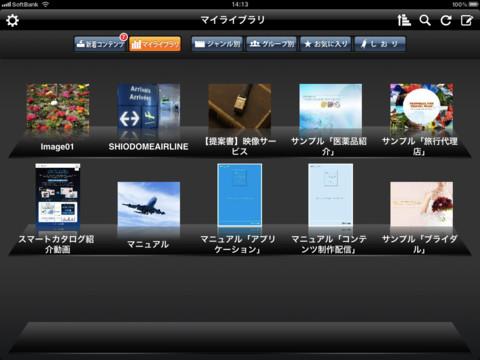 VISUAMALL Smart Catalogue multimedia software download