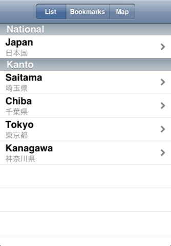 Library Navigator (South Kanto) treaty of kanagawa definition