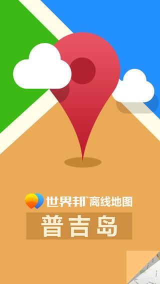 Phuket Island Offline Map(offline map, GPS, tourist attractions information) okinawa island map