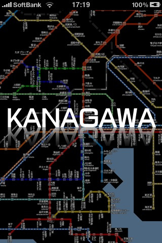 TOKYO x KANAGAWA Route Map treaty of kanagawa definition