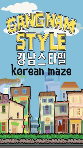 Gangnam Style Korean Maze Game Free Version App For Ipad
