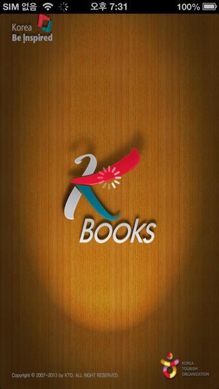 K-Books north korea president