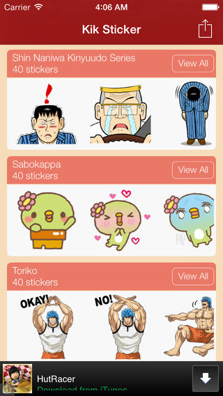 Kik Sticker - Emoji/Emoticon/Sticker for Kik Messenger & WhatsApp & Facebook Messenger