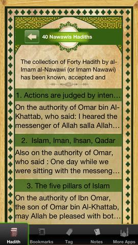 sunan abu dawud english pdf download