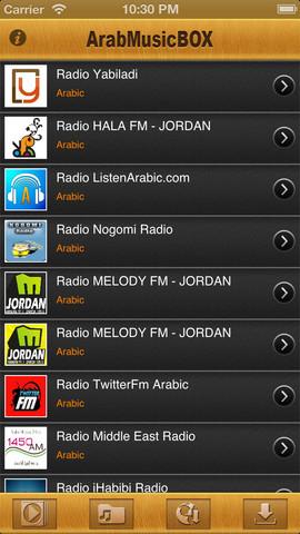 Arab MusicBOX headphone bluetooth adapter