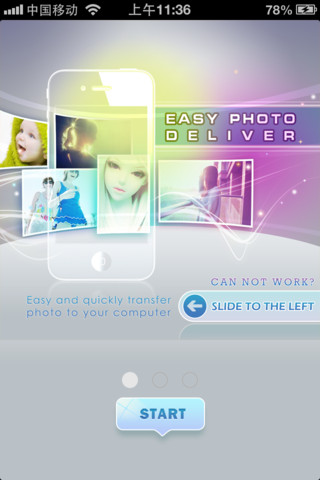 Easy Photo Deliver