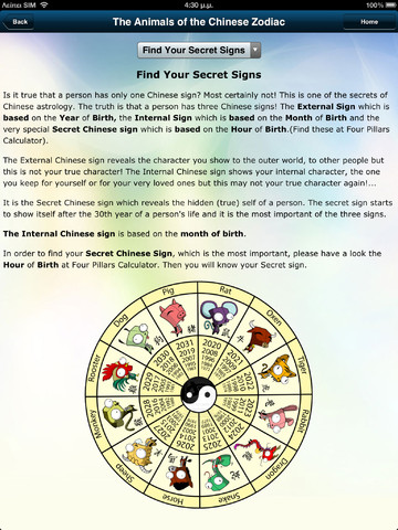 chinese astrology hd app for ipad iphone business. Black Bedroom Furniture Sets. Home Design Ideas