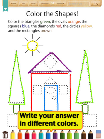 Pattern Worksheets and Pattern Activities - School Sparks