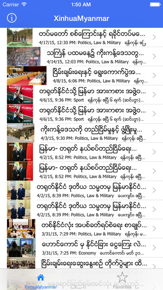 Xinhua Myanmar News myanmar news