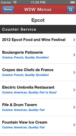 Disney World Menus from TouringPlans.com – Up to Date Menus for Disney World Restaurants