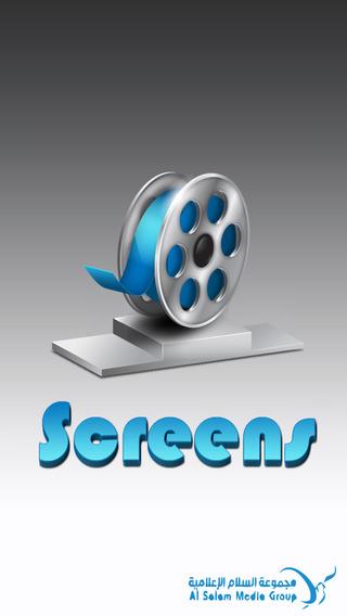 screens projectors screens