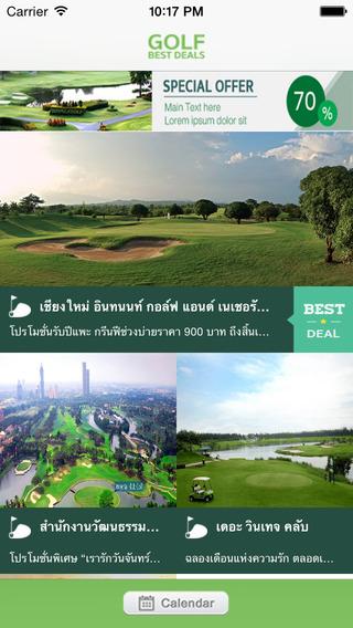 Golf Best Deals golf equipment deals