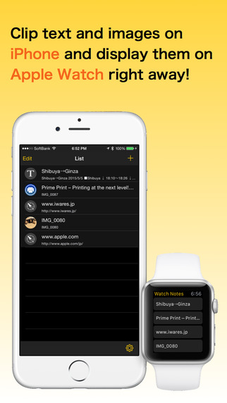 Watch Notes - Clip text and images on PHONE and display them on WATCH right away! smartphone watch