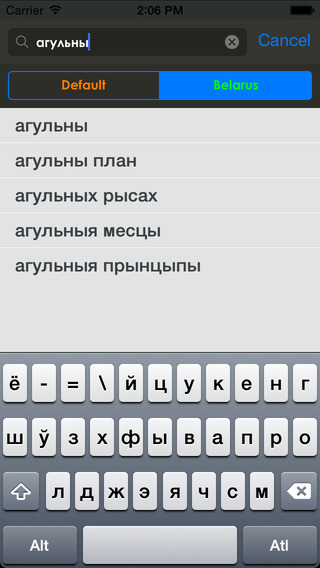 Belarusian Dictionary belarus x reader