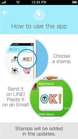 Chick Stamp -Assorted free stamps for LINE app. Let`s send cute penguin stamps!- personal stamps