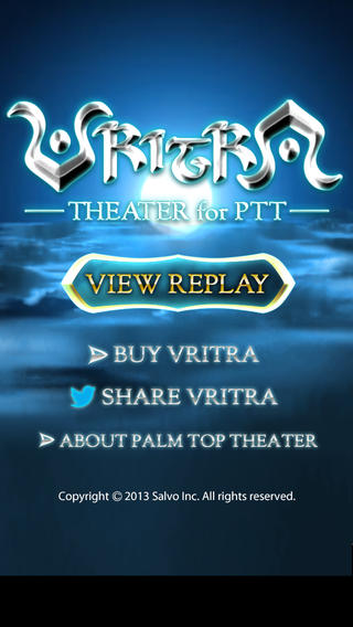 Vritra Theater for Palm Top Theater outdoor theater system