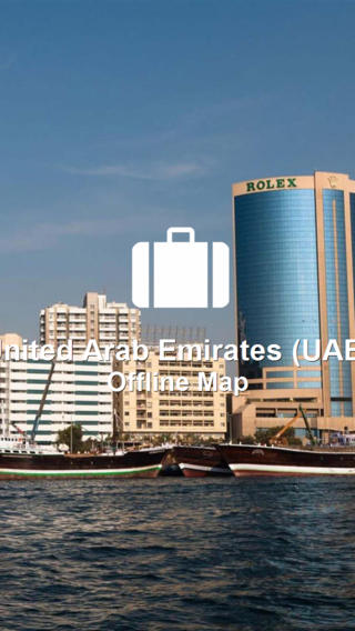 Map United Arab Emirates (UAE) (Golden Forge) united arab emirates map
