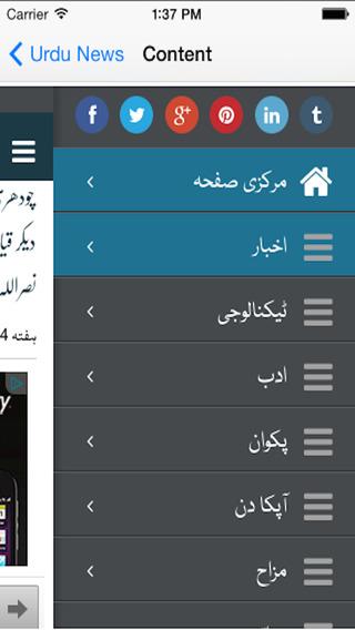 Urdu News - World News, Education, Sports, Business News asianet news
