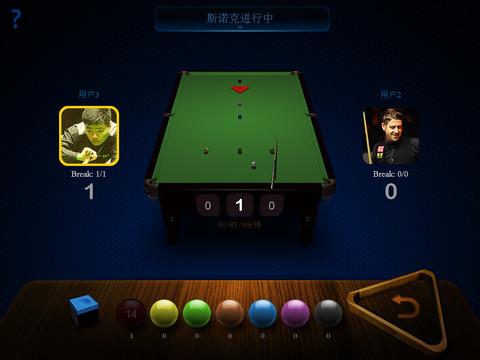 Snooker计分器
