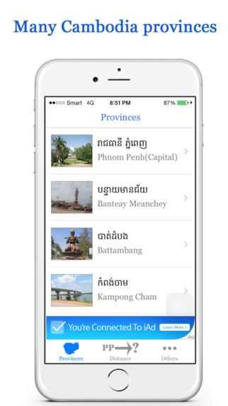 Cambodia Provinces atlantic provinces climate