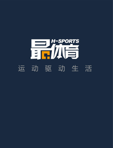 H-SPORT HD individual and team sports