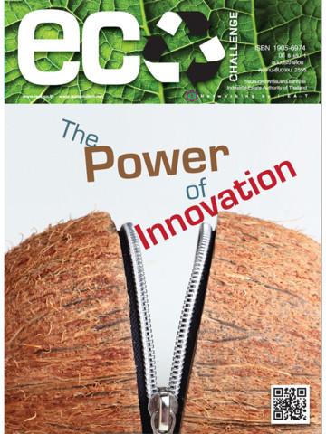 Eco Challenge Magazine eco friendly wallpaper