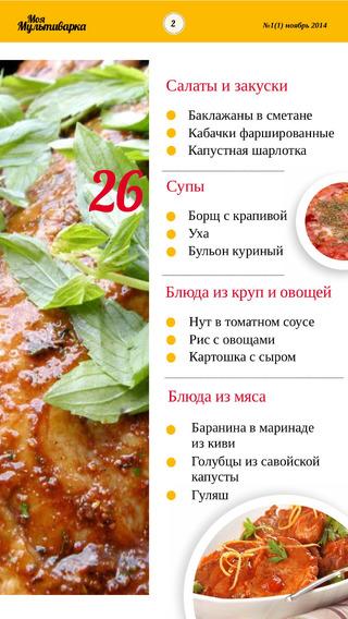 Салаты супы вторые блюда рецепты с