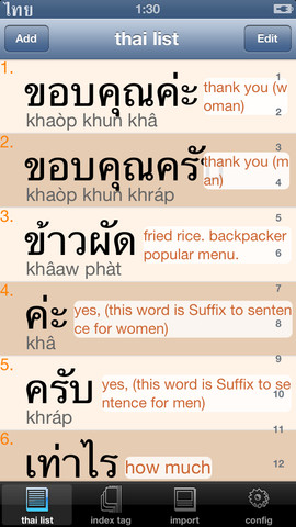 Thai Language Note