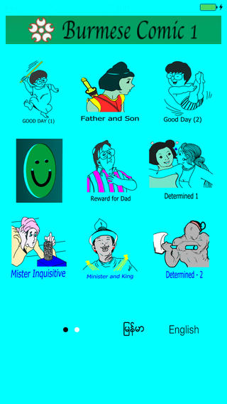 Burmese Comic 1 burmese classic