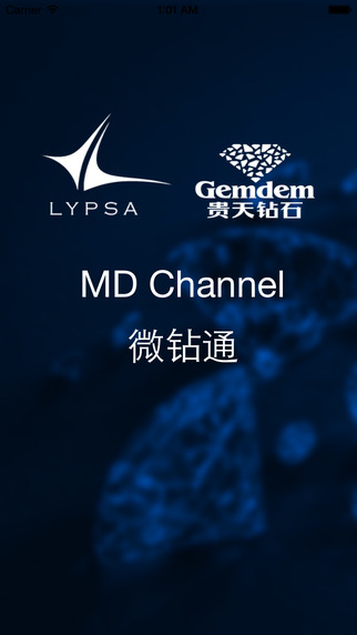 MD Channel (Micro Diamond Channel - By Lypsa Gemdem) cooking channel shows