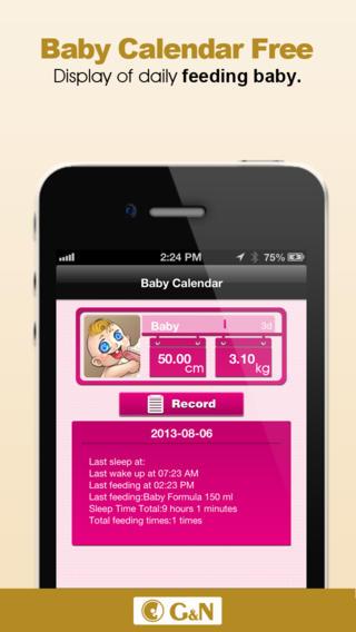 Baby Feeding Calendar Lite - Feeding records, Nursing records,Growth records,Baby log background check public records