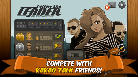 Follow the Leader for Kakao