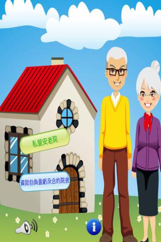 Hong Kong Elderly Home Data elderly home care