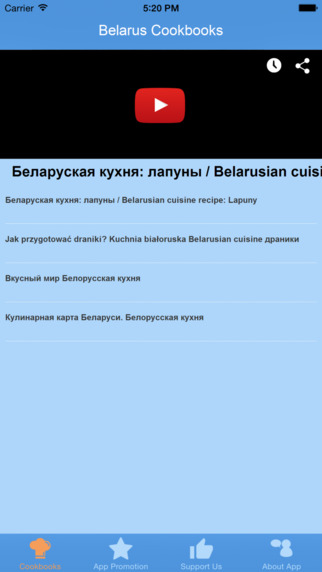 Belarus Cookbooks - Video Recipes belarus x reader