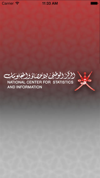 NSCI Geoviewer statistical terms