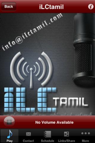 Tamil Kamakathaikal Teacher