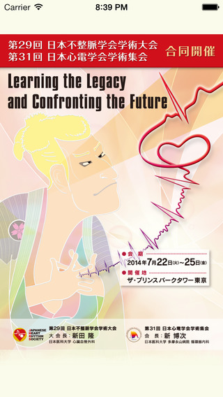 Japanese Heart Rhythm Society/The Japanese Society of Electrocardiology society people penpals