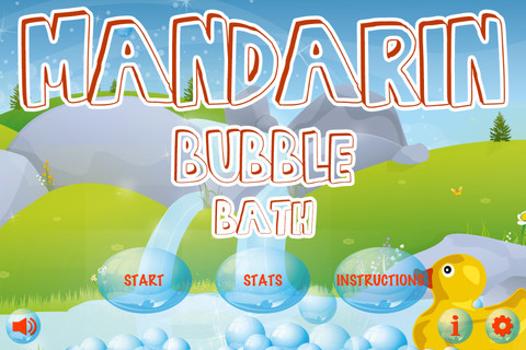 Mandarin Bubble Bath