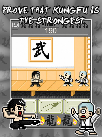KungFu Fighter HD Pro